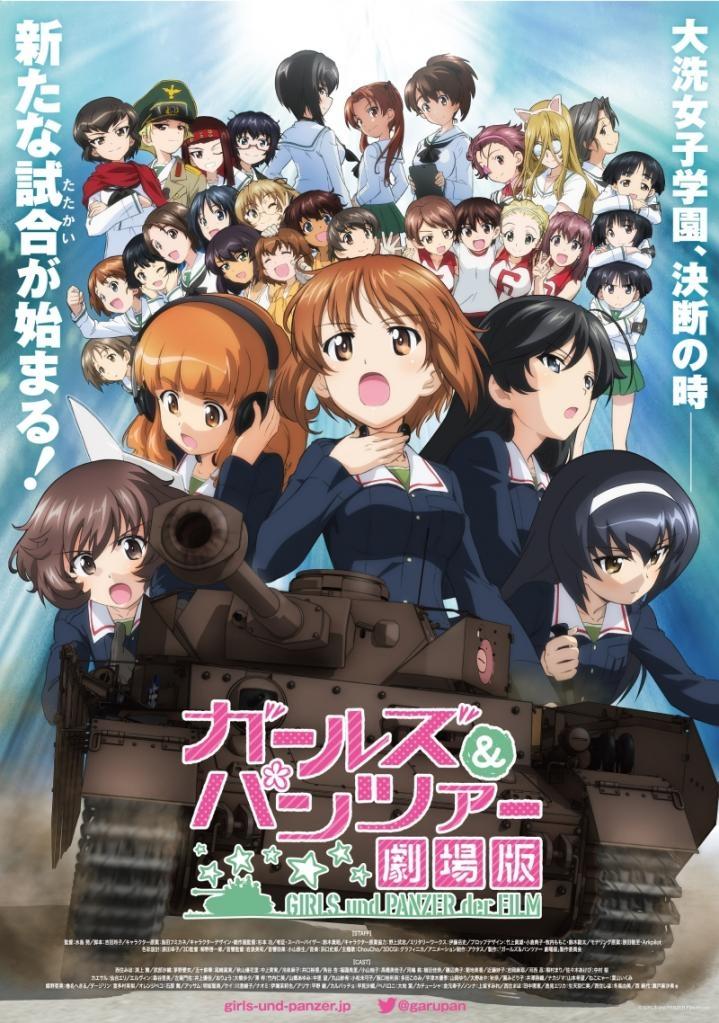 少女與戰車劇場版(極爆版) : 98yp 電影影評線上看