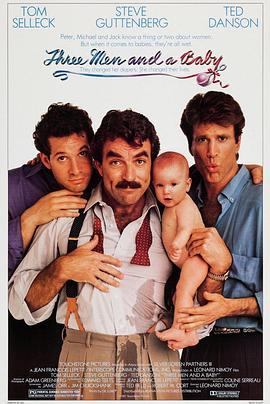 三個奶爸一個娃 : 98yp 電影影評線上看