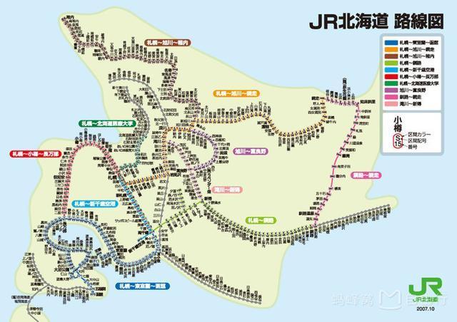 日本交通最強攻略(西瓜卡,JR pass,周游券) - 9900 旅遊頻道