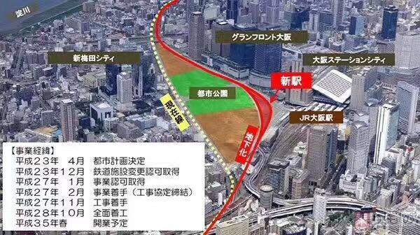 日本賭場門票定價2000日元/人 大阪投資前景被看好 - 9900 社會頻道