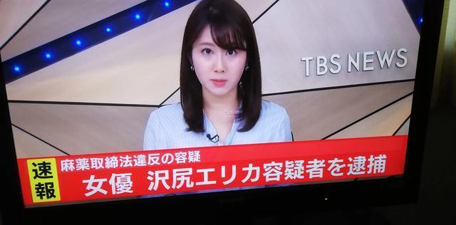 日本演員澤尻英龍華因藏匿毒品被警視廳逮捕 - 9900 影視娛樂頻道