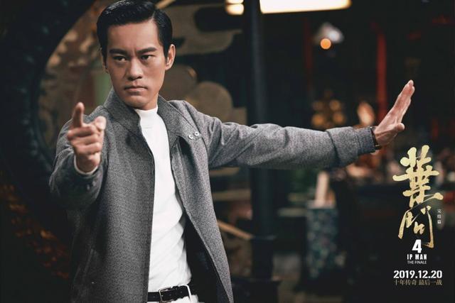 《葉問4》李小龍飾演者陳國坤還原經典一幕!燃爆了中華武術魂 - 9900 影視娛樂頻道