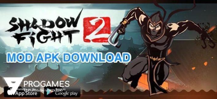 จะดาวน์โหลดและติดตั้ง Shadow Fight 2 Mod ได้อย่างไร - Shadow Fight 2 Mod APK 2.0.3 [เงินไม่ จำกัด / เพชร]