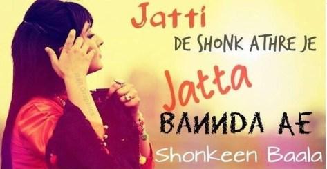 Attitude status Punjabi for whatsApp