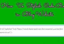 Code box for blog