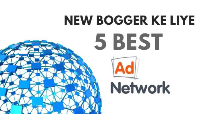 5 best ad network new blogger ke liye