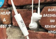 BaAt bassheads headphone review