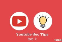 youtube seo tips in hindi