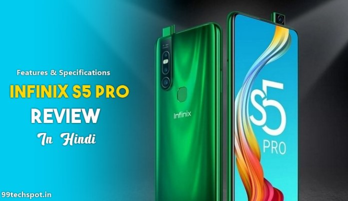 infinix s5 pro review in hindi
