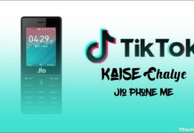 jio phone me tik tok kaise download kare