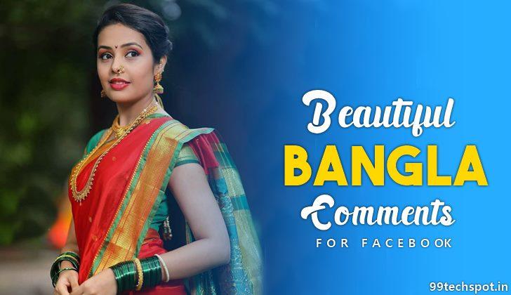 500+ Best Facebook Bangla Comments For Girls & Boys