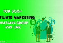 affiliate marketing whatsapp group link