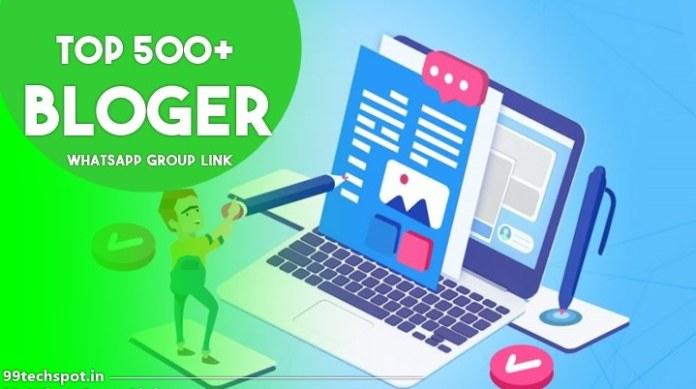blogger whatsapp group link