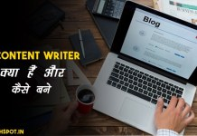 content writer kaise bane