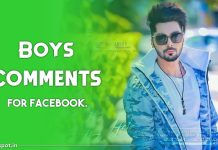 Best comment for boy pic on instagram in hindi