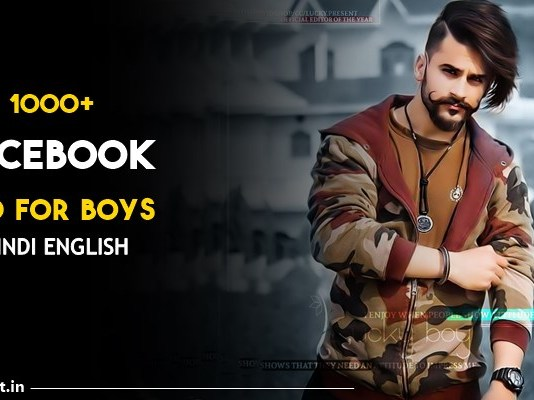 bio for facebook for boy attitude