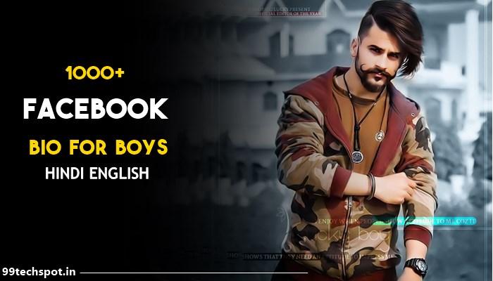 bio for facebook for boy attitude