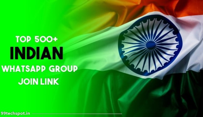 india whatsapp group link