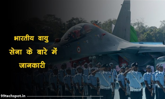 indian air force in hindi