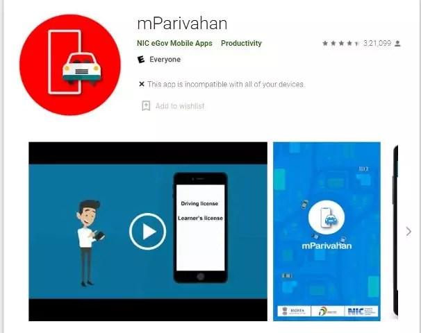 mparivahan app download free