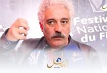 Photo of تدوينة فايسبوكية لممثل مغربي تغضب أساتذة متعاقدين
