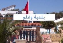 """Photo of بعد بيان المجمتع المدني.. هل تحقق الداخلية مع رئيس جماعة """"واد لاو"""" ؟"""
