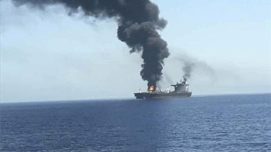 Photo of تقارير.. صاروخ إيراني يقصف سفينة حاويات إسرائيلية