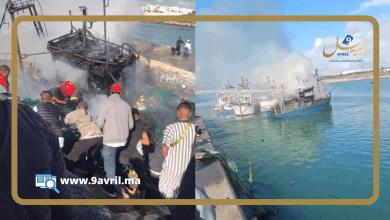 Photo of حريق يأتي على قارب صيد بميناء أصيلة