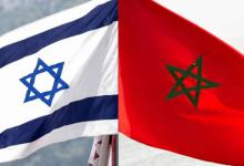 Photo of جامعة الكاراطي تختار التطبيع مع إسرائيل وتستعد لتوقيع شراكة