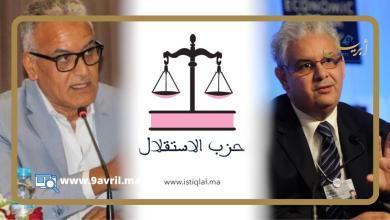"""Photo of طلاق وشيك بين أبرشان و""""الأحرار"""" ونزار يفتح ذراعيه لحميد"""