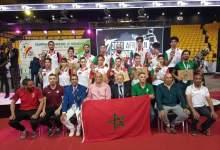 Photo of المغرب بطلا لإفريقيا للتكواندو بعد إحرازه  13 ميدالية