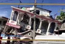 Photo of ارتفاع حصيلة ضحايا زلزال هايتي لأزيد من 300 قتيل والحصيلة مرشحة للارتفاع