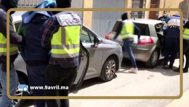 Photo of ملقة: توقيف ثلاثة مغاربة وإسباني اختطفوا شابا وطلبوا فدية من أسرته