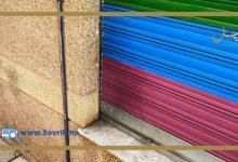 Photo of رابطة المثليين بمليلية تدين الاعتداء على شاذ جنسي مغربي بالمدينة المحتلة