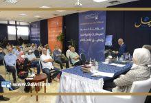 Photo of برلمان العدالة والتنمية يضرب موعدا لانتخاب أمين عام جديد للحزب