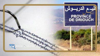Photo of هزة أرضية جديدة بقوة 4.2.. استمرار النشاط الزلزالي بمنطقة الريف
