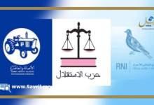 Photo of أحزاب التحالف الثلاثي تهدد أعضاءها المخالفين بالعزل والتجريد من العضوية