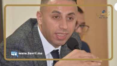 Photo of عاجل.. بعد اعتذار حنيفة أحكان رئيسا للجنة المؤقتة لتدبير شؤون اتحاد طنجة
