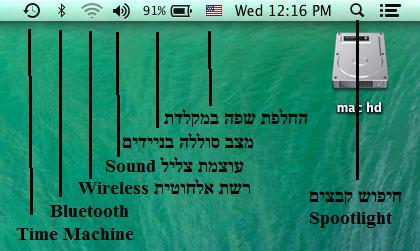 wireless battary icons מצב סוללה