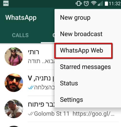 whatapp web תמונה