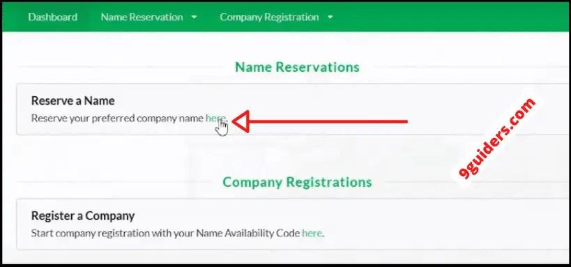 reserve name 0