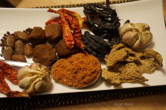 Suya Spice