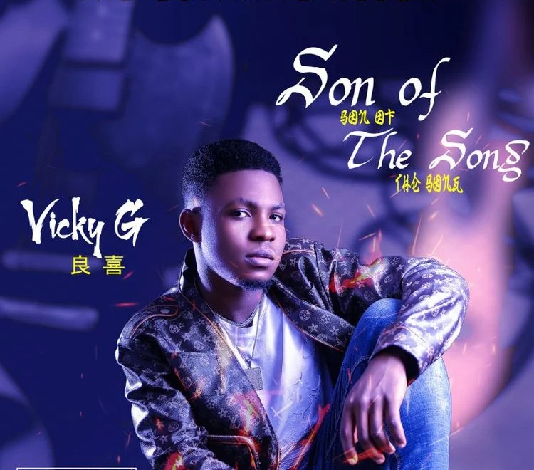 Album Vicky G Son Of The Song Free Mp3 Download