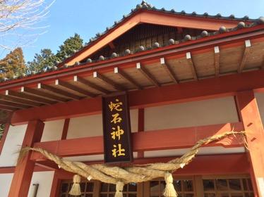【阿蘇】ホンモノの白蛇様で金運アップ!「赤水蛇石神社」