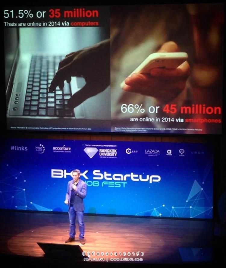 Google Thailand at BKK Startup Job Fest
