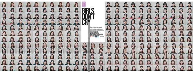 BNK4 - Girls Don't Cry