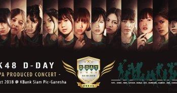 จาก Girls Don't Cry ถึง BNK48 D-Day Concert 4