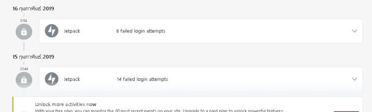 บันทึกการกู้คืน Hacked WordPress เว็บไซต์ 16