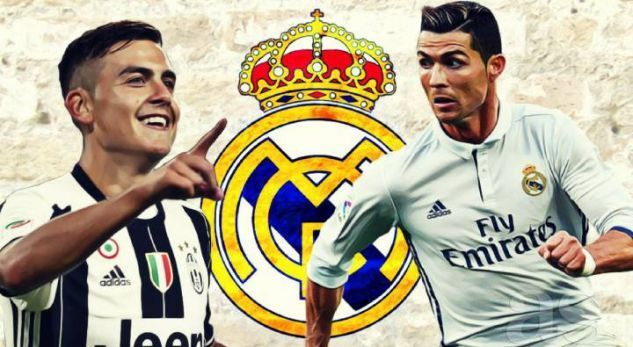 Here's the list of players Real Madrid is ready to exchange Dybala for