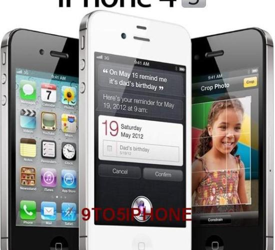 but new iPhone 4S
